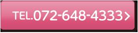 TEL.072-648-4333